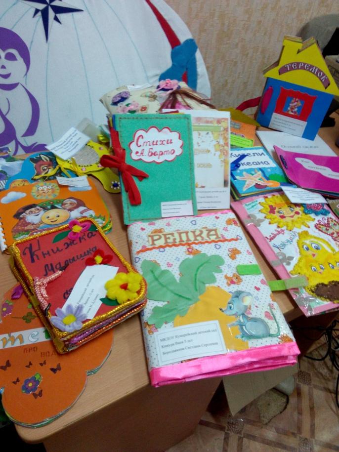 Районный творческий конкурс «Чудеса своими руками» (дети + родители)