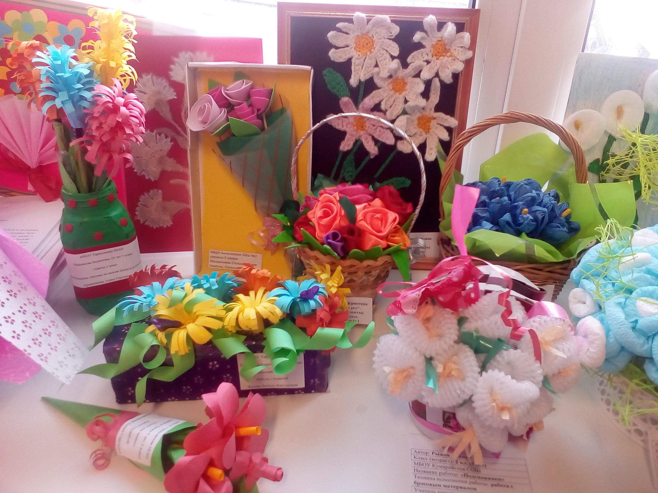 Районный конкурс – выставка букетов среди детей с ограниченными возможностями здоровья «Все цветы для мамы»