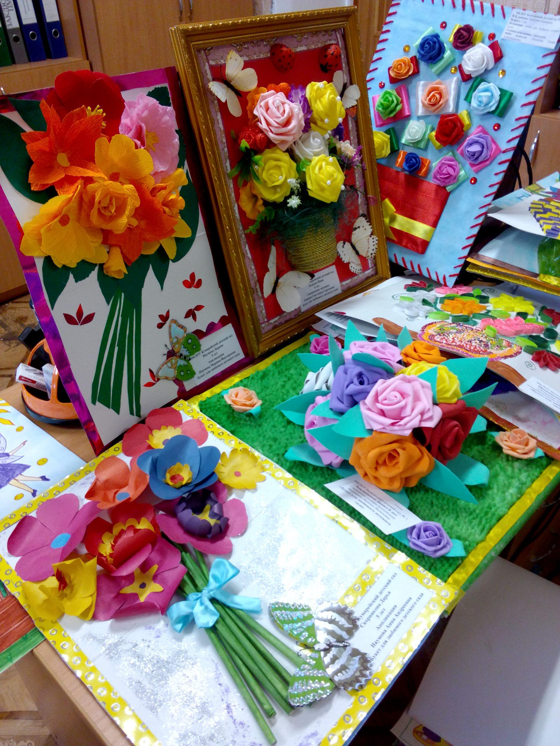 Районный творческий конкурс«Мой любимый детский сад» (дети + родители)