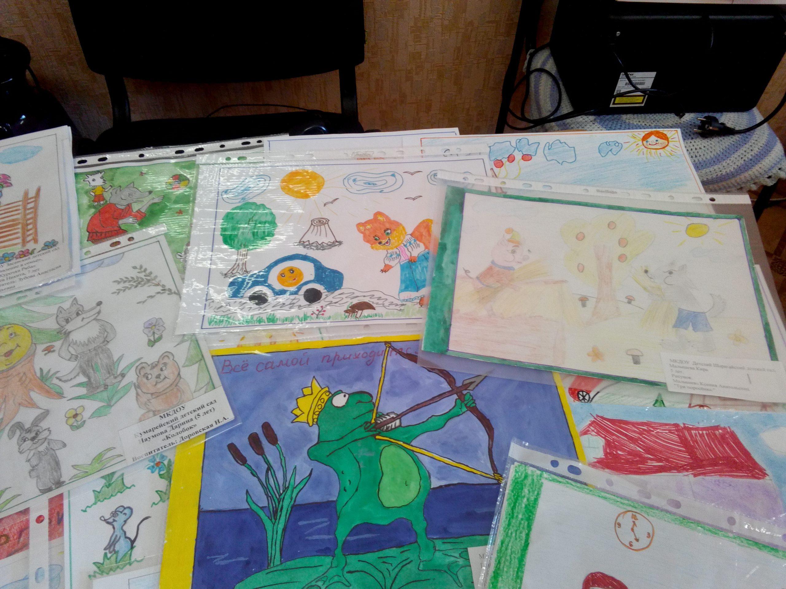 Районный конкурс рисунков среди детей старшего дошкольного возраста «Старая сказка с новым концом»